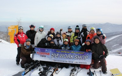 new year workshop in 2012 (9)